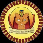 изображение логотип Agida Tarot